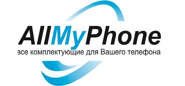 AllMyPhone
